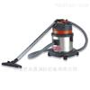 CB15超宝迷你型15升吸尘/吸水机不锈钢桶