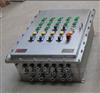 BXM不锈钢防爆照明配电箱
