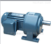 GH22-100-100SB豪鑫变频减速电机