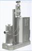 硝基咪唑類眼膏在線式錐體研磨分散機