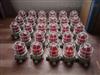 BSGJ51-150/1SBSGJ51-150/1S大功率防爆红色声光报警器