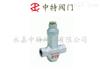ST8可调恒温式蒸汽疏水阀
