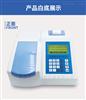 GL-400D  经典款多参数水质分析仪