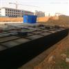 学校生活污水处理设备就用-中科贝特地埋式污水处理成套设备