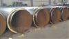 DN550预制采暖聚氨酯保温钢管价格、直埋管道规格