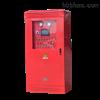 消防泵控制柜供应