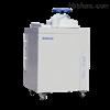BKQ-B75II博科醫用壓力蒸汽滅菌鍋BKQ-B75II