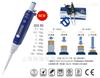 SOCOREX微量移液器826.0002(0.1-2μL)