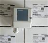 QBM2030-1U西门子原装风管压差传感器
