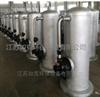RWP750水产养殖 RWP 微纳米气泡发生器 曝气设备