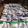 001x7海南阳离子交换树脂生产商