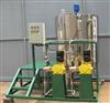 一体化氨水加药装置