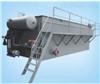 平流式气浮机厂家产品