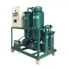 TYA-20抗磨液压油专用滤油机