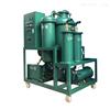 TY-300汽轮机润滑油专用滤油机