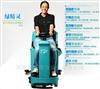 T90供应荥阳物业保洁公司电瓶驾驶式洗地机