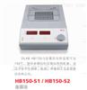 HB150-S1/HB150-S2金属浴加热器