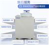 BIOBASE压力蒸汽灭菌器生产厂家