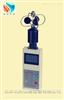 BTF-1便携式三杯风速仪价格